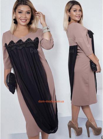 Женское нарядное платье за колено большого размера