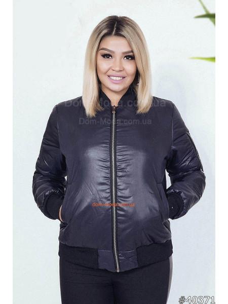 Куртка бомбер из плащевки