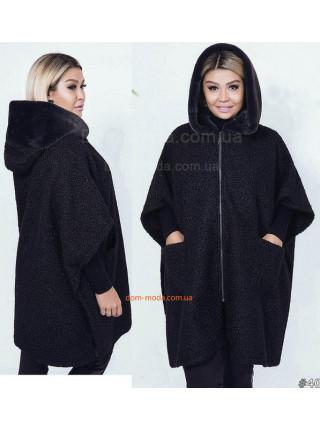 Модное женское пончо большого размера с капюшоном