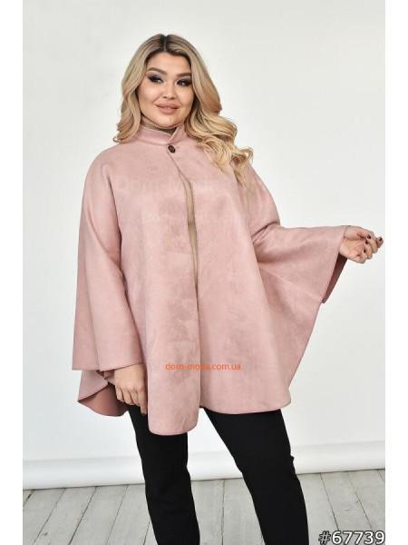 Модное женское пальто пончо для полных