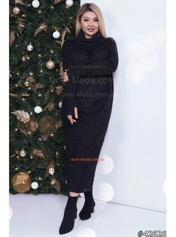 Женское макси платье с длинным рукавом варежкой