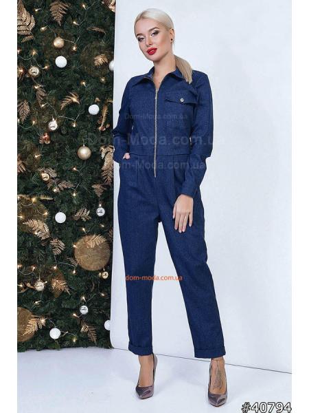 Жіночий джинсовий комбінезон з довгим рукавом