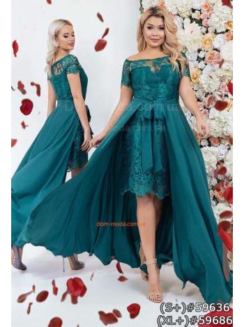 Женское длинное вечернее платье со съемной юбкой