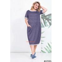 Трикотажное женское платье с коротким рукавом
