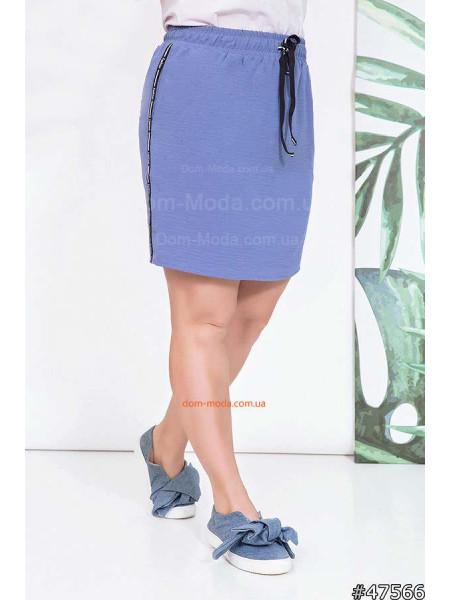 Коротка літня юбка великого розміру