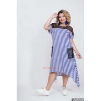 Женское полосатое платье большого размера с небольшим рукавом