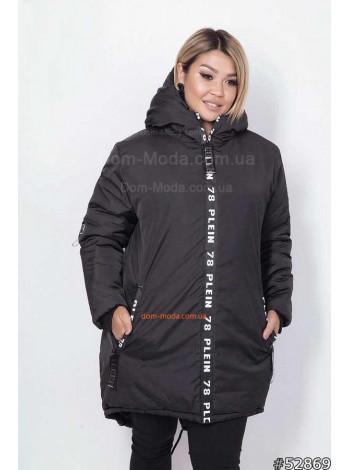 Тепла куртка великого розміру в спортивному стилі