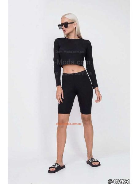 Женские модные шорты с топом