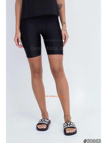 Женские спортивные обтягивающие шорты