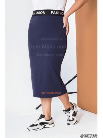 Трикотажная юбка миди большого размера
