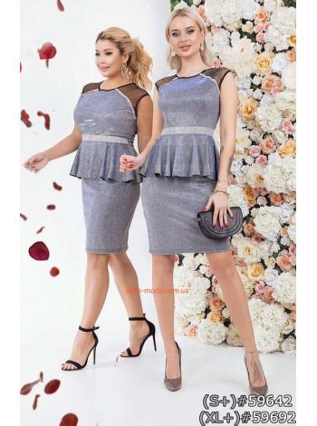 "Короткое женское платье мини ""Баска-Gabosh"""
