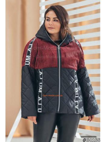 Женская короткая куртка с капюшоном большого размера