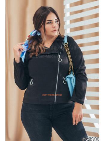 """Короткая женская куртка с косым замком большого размера """"Замшевая"""""""