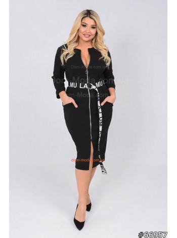 Модне жіноче плаття зі змійкою