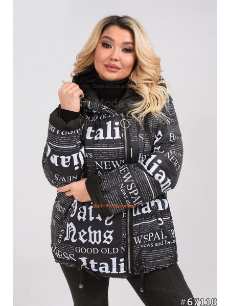 Демісезонна куртка з буквами