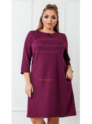 Короткое стильное платье для пышных девушек