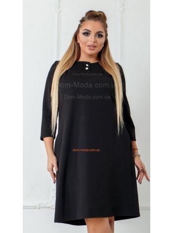 Коротке стильне плаття для пишних дівчат