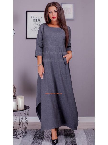 Женское макси платье с разрезами для полных девушек