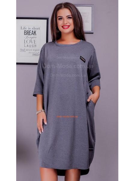 Короткое женское платье over size для полных