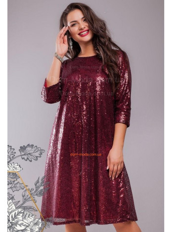 Вечернее платье трапеция в пайетки большого размера