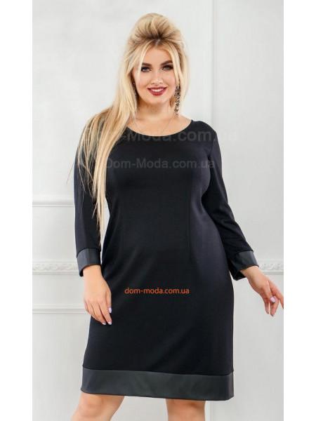 Костюм модный платье с кардиганом для полных