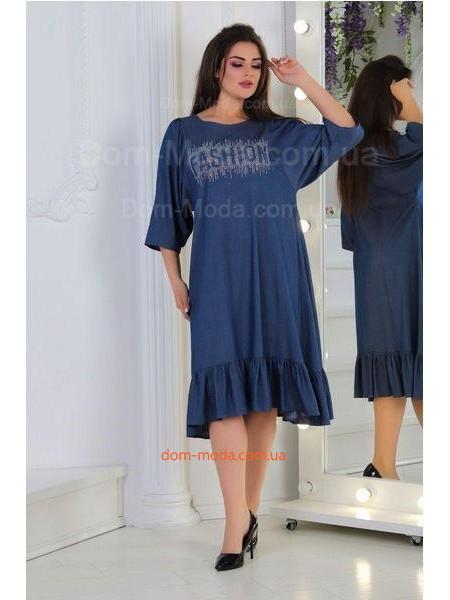6ab62107e955fb Плаття великих розмірів в магазині Dom-Moda.com.ua | Купити сукні ...