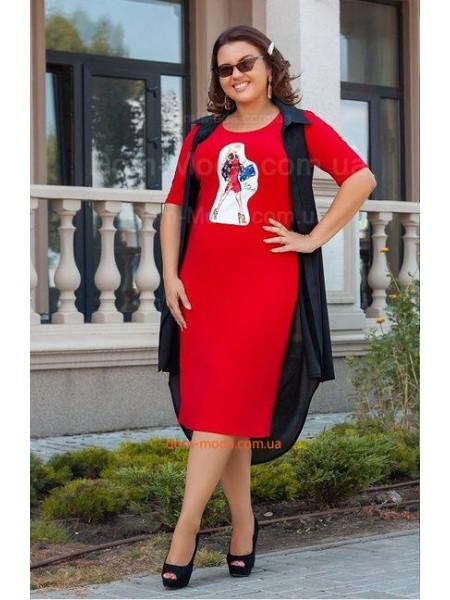 Модный женский костюм с накидкой для полных