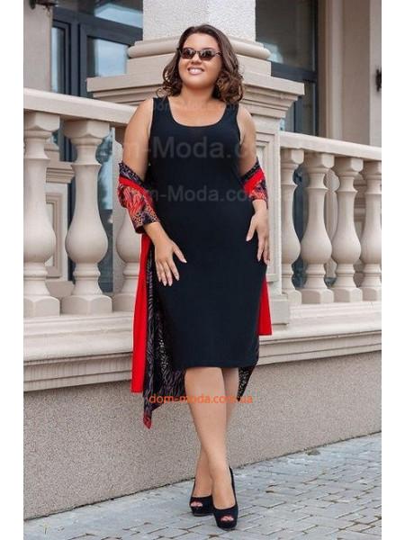 Модный женский костюм сарафан с накидкой большого размера