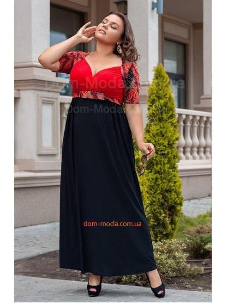 Вечернее макси платье большого размера