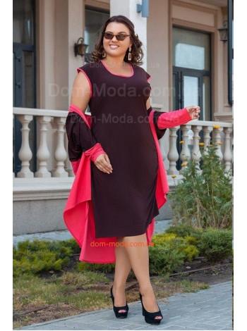Жіночий костюм двійка із кардиганом великого розміру