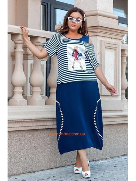 Модный макси сарафан с футболкой большого размера