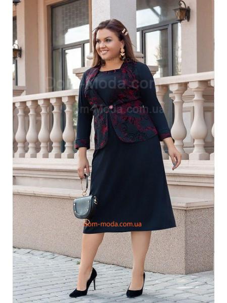 Стильний жіночий костюм із сукнею і жилеткою