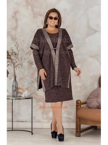 Женский теплый костюм с платьем и накидкой большого размера