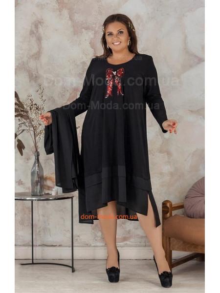 Жіноча вечірня сукня із накидкою для повних дівчат