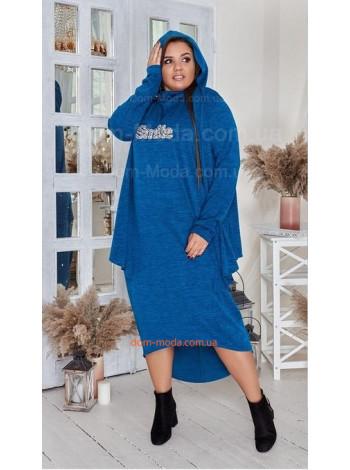 Стильное платье с жилеткой большого размера