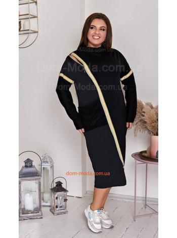 Модное платье в спортивном стиле большого размера
