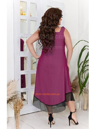 Модный женский сарафан большого размера