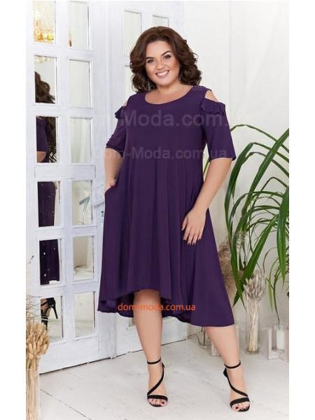 Короткое вечернее платье с открытыми плечами для полных