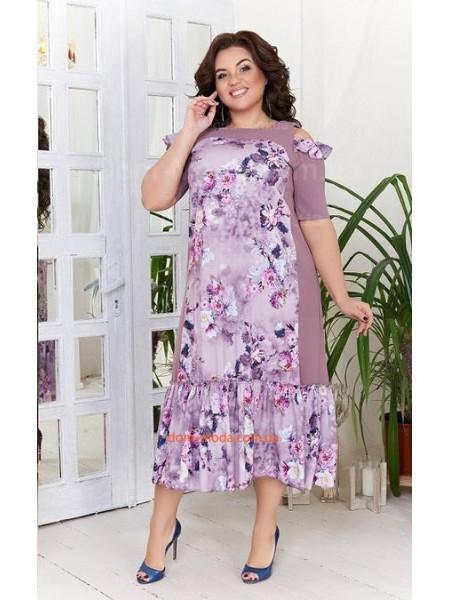 Красивое платье миди с открытыми плечами для полных