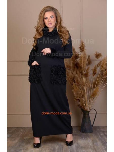 Длинное платье на полную фигуру
