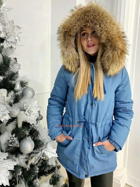 """Женская зимняя парка с натуральным мехом """"Ангел"""""""