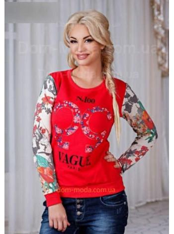"""Женская модная кофта свитшот """"Арина"""""""