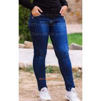 Стильные женские зауженные джинсы большого размера
