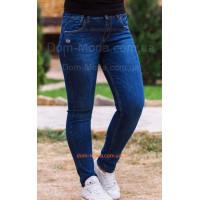 Жіночі стильні джинси синього кольору великого розміру