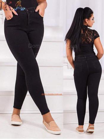 """Классические модные джинсы большого размера """"Американка"""""""