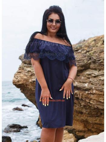 Стильный женский сарафан с открытыми плечами и рюшами большого размера