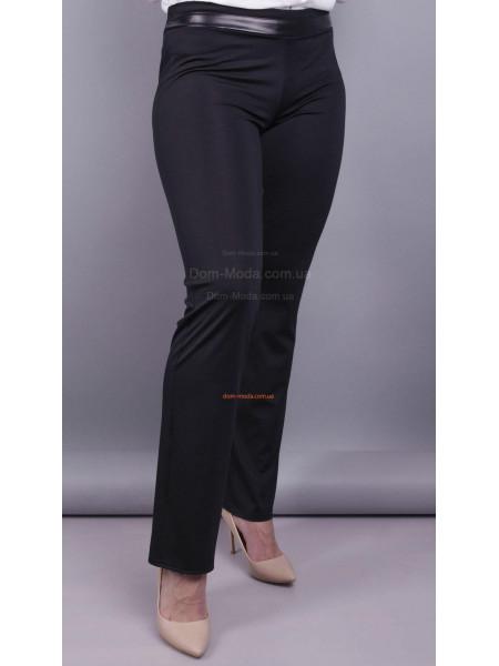 Жіночі класичні чорні штани великого розміру