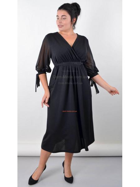 Женское вечернее платье миди большого размера