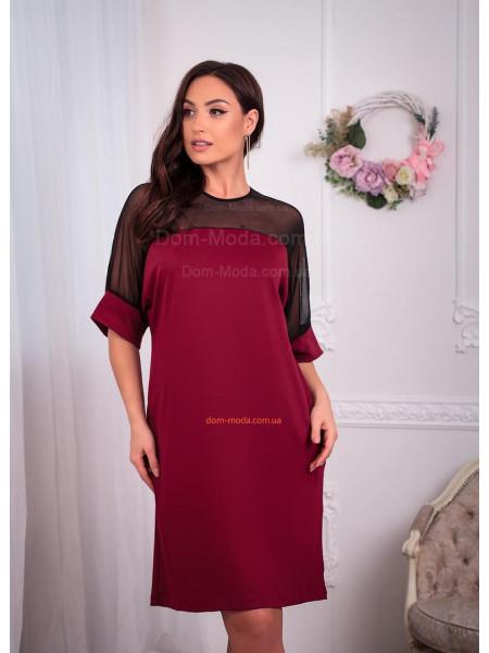"""Элегантное платье большого размера """"Амелли"""""""