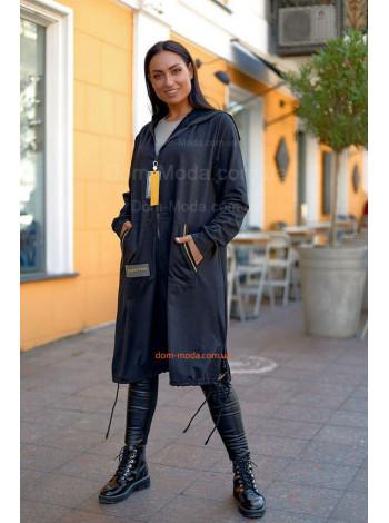 Женский модный кардиган большой размер